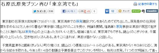 http://www.nikkansports.com/general/news/p-gn-tp3-20120512-949607.html