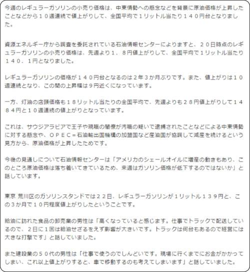 http://www3.nhk.or.jp/news/html/20171122/k10011232191000.html?utm_int=news_contents_news-main_006&nnw_opt=news-main_a