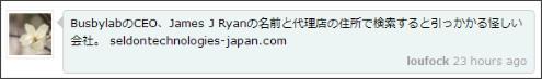 http://togetter.com/li/189644