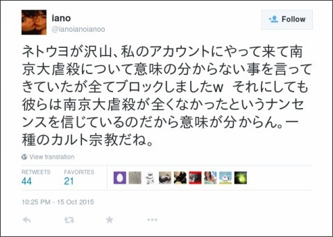 https://twitter.com/ianoianoianoo/status/654890955049299968