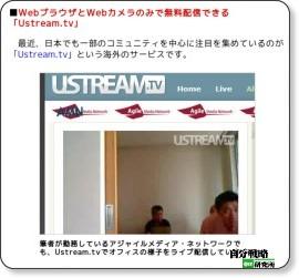 http://jibun.atmarkit.co.jp/lcom01/rensai/hacks05/hacks01.html