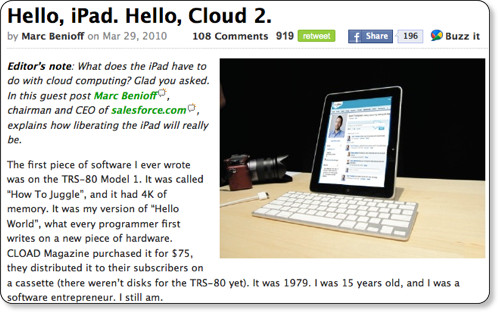 http://techcrunch.com/2010/03/29/ipad-cloud-2/