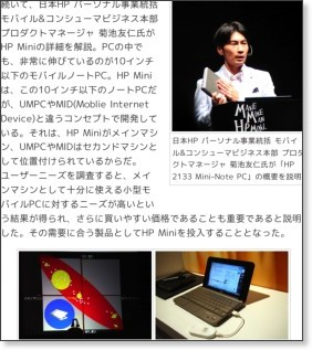 http://journal.mycom.co.jp/news/2008/05/21/045/