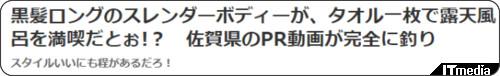 http://nlab.itmedia.co.jp/nl/articles/1503/06/news117.html