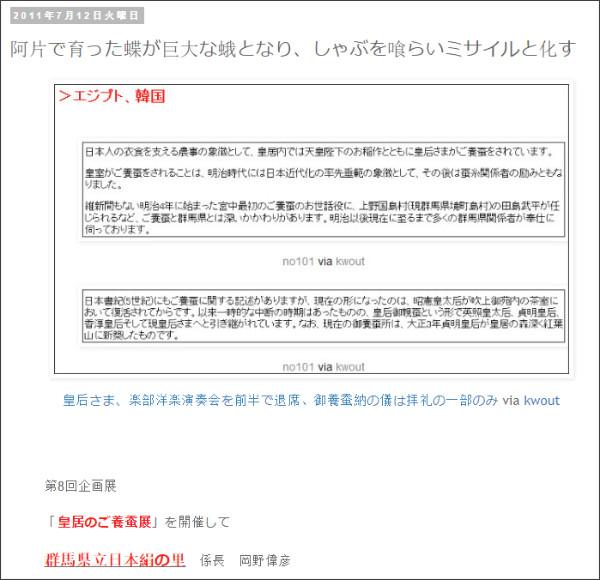 http://tokumei10.blogspot.com/2011/07/blog-post_2827.html