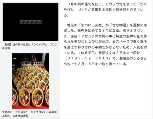 http://www.asahi.com/national/update/0129/OSK201101290058.html?ref=rss