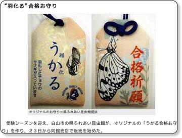 http://mainichi.jp/kansai/photo/news/20091226oog00m040002000c.html