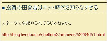 http://www.nikaidou.com/archives/26702