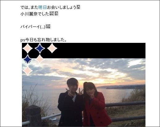 http://ameblo.jp/kobushi-factory/entry-12140665115.html