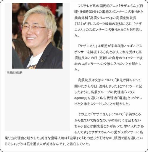 http://www.hochi.co.jp/entertainment/20171101-OHT1T50109.html