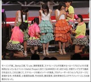 http://www.barks.jp/news/?id=1000072429