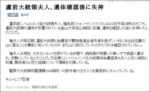 http://www.chosunonline.com/news/20090523000034