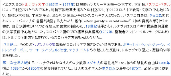 http://ja.wikipedia.org/wiki/%E3%83%88%E3%83%AB%E3%83%8A%E3%83%B4%E3%82%A1