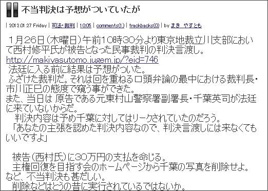 http://makiyasutomo.jugem.jp/?eid=747