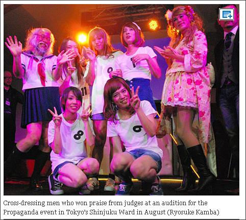http://ajw.asahi.com/article/cool_japan/style/AJ201410300001
