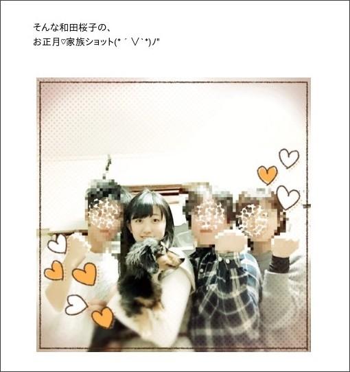 http://ameblo.jp/kobushi-factory/entry-12113482238.html