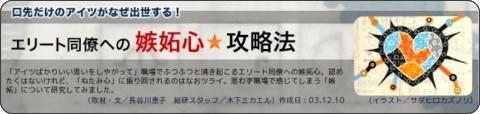 http://rikunabi-next.yahoo.co.jp/tech/docs/ct_s03600.jsp?p=000116&rfr_id=atit