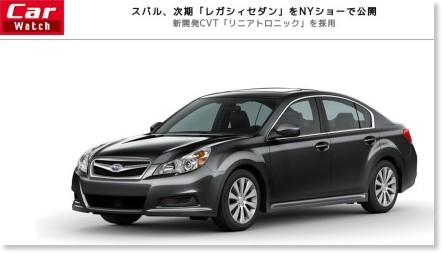 http://car.watch.impress.co.jp/img/car/docs/080/238/html/subaru02.jpg.html