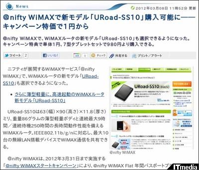http://plusd.itmedia.co.jp/mobile/articles/1203/08/news042.html