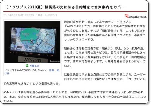http://news.livedoor.com/article/detail/4770297/