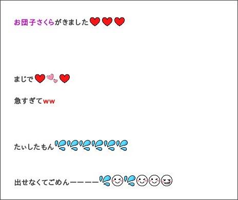 http://ameblo.jp/morningmusume-10ki/entry-12193439433.html
