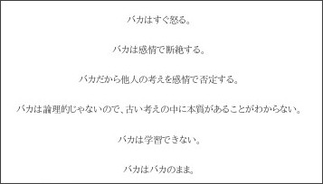 http://bystrousky.blogspot.jp/