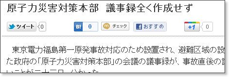 http://www.tokyo-np.co.jp/article/national/news/CK2012012302000167.html