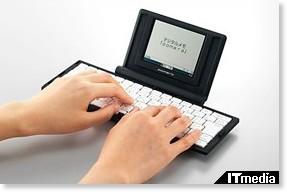 http://www.itmedia.co.jp/news/articles/0810/21/news075.html