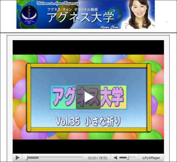 http://www.agnes-daigaku.com/?m=portal&a=page_user_top