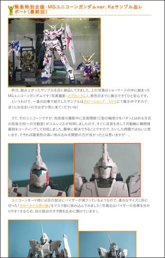 http://blog.goo.ne.jp/ossan-obahan1-2/c/841ab460c3f98c6aaa99c3667ff87765