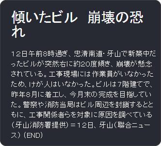 http://japanese.yonhapnews.co.kr/0199000000.html?st=20140512115501&cid=PYH20140512030700882