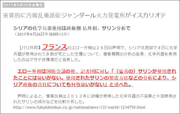 http://tokumei10.blogspot.com/2017/04/blog-post_57.html