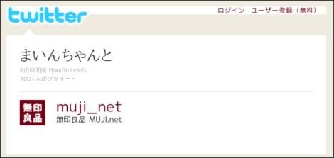 http://twitter.com/muji_net/status/21984934471