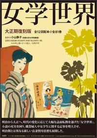 http://www.kashiwashobo.co.jp/book/b253377.html