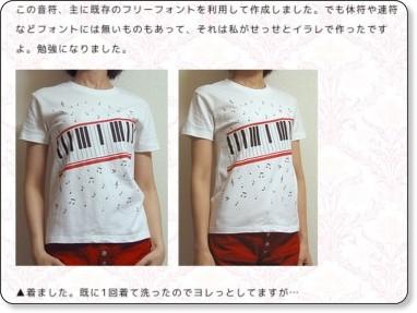 http://d.hatena.ne.jp/purr_purr_purr/20080610/1213113437