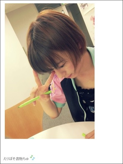 http://ameblo.jp/morningmusume-9ki/entry-11556129612.html