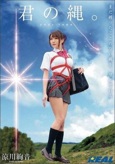 http://livedoor.blogimg.jp/dennououjo/imgs/4/3/43885cea-s.jpg