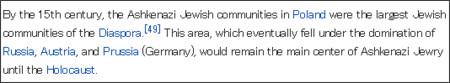 https://en.wikipedia.org/wiki/Ashkenazim
