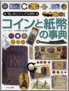 http://ecx.images-amazon.com/images/I/517JE448J3L.jpg