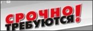 http://www.srochno.ua/ukr/