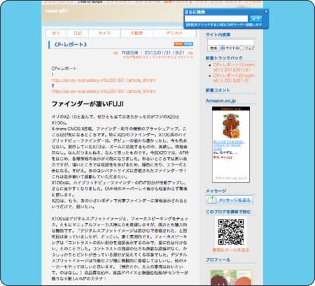http://ao-zo-ra.at.webry.info/201301/article_10.html