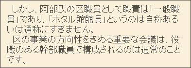http://itall.exblog.jp/21517702/