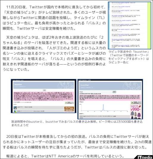http://www.itmedia.co.jp/news/articles/0911/24/news072.html