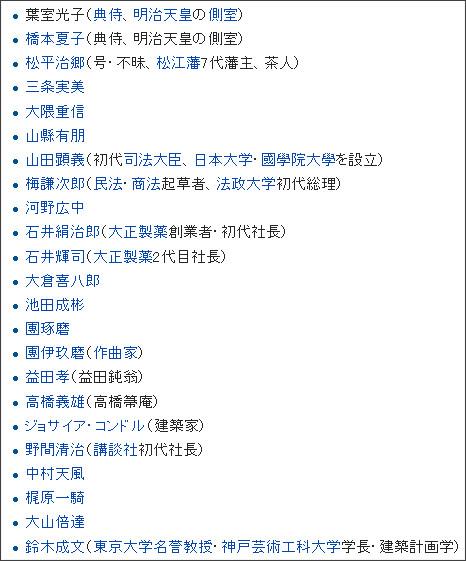 http://ja.wikipedia.org/wiki/%E8%AD%B7%E5%9B%BD%E5%AF%BA