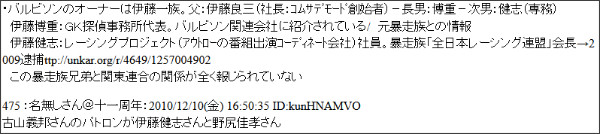 http://webcache.googleusercontent.com/search?q=cache:h3Gc8O4whWQJ:www.asyura2.com/09/geinou2/msg/327.html+&cd=6&hl=ja&ct=clnk&gl=jp
