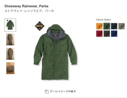 http://www.llbean.co.jp/webapp/wcs/stores/servlet/CategoryDisplay?&categoryId=39664&storeId=1&catalogId=1&langId=-10&parentCategory=3810&cat4=1079&shop_method=pp&feat=1079-sub2&np=Y