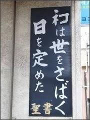 http://livedoor.blogimg.jp/netaatoz/imgs/d/d/dda47ed3.jpg