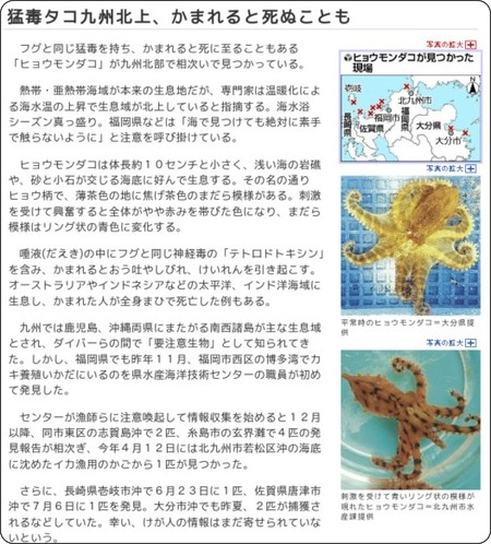 http://www.yomiuri.co.jp/eco/news/20100722-OYT1T00848.htm