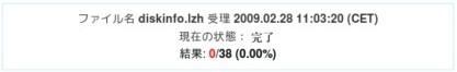 http://www.virustotal.com/jp/analisis/21787565e8ea01a2bb6042c1f61ad9d4