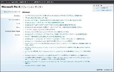 http://9qcptw.bay.livefilestore.com/y1pWXytYx9Yy5AWFnLQUcoFIOIsVhrsvWdscPSYFlFbjjocoqnlZ6hMS32m8X0U1h4n0C6KHekUAEap_plY0SW6jA